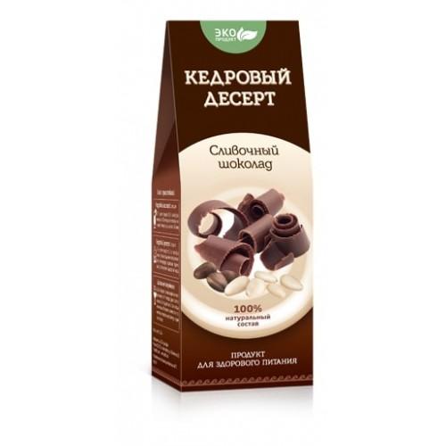 Кедровый десерт Сливочный шоколад  г. Реутов