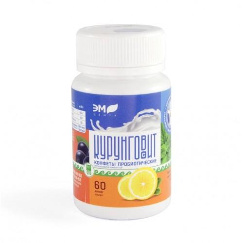 Конфеты пробиотические Курунговит-С  г. Реутов