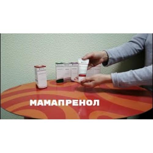 Гель Мамапренол